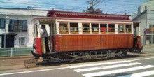 上村洋行オフィシャルブログ「うえちんのひとりごと」Powered by Ameba-路面電車3