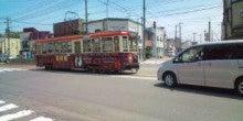 上村洋行オフィシャルブログ「うえちんのひとりごと」Powered by Ameba-路面電車2