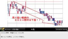 株式常勝軍団-6