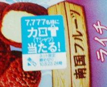 $懸賞モニターで楽々お得生活-29JUN-19.JPG