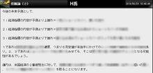 株式常勝軍団-3