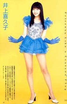 金田朋子10歳さんのブログ-notitle050.jpg