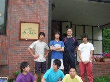 中央大学 JUMP COMBINEDのブログ-山のホテル