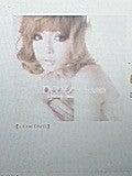 あゆ好き2号のあゆバカ日記-CD+DVD001.jpg