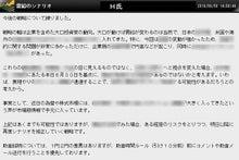 株式常勝軍団-2