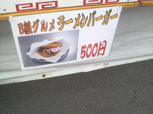 原田喧太オフィシャルブログ「喧太の一言いわして」 Powered by アメブロ-P1001879.jpg