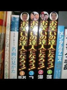 旅原さん蔵法師の日本一周DIOの旅。-CIMG0553-0001-0001.JPG