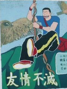 旅原さん蔵法師の日本一周DIOの旅。-CIMG0547-0001.JPG