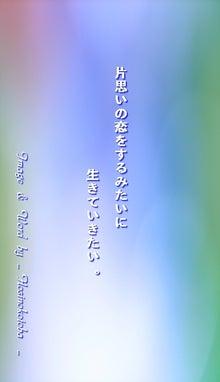 癒しの言葉と画像    。。。 星のことば 。。。          「  hana*  」-。。。片思いの恋をするみたいに。。。.