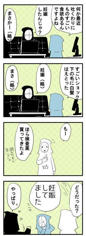 ぴのログ-070102