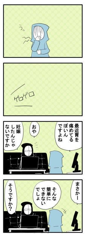 ぴのログ-070101