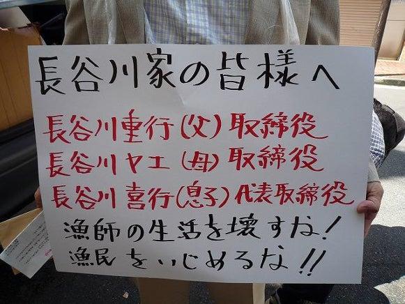 マツダ本社工場連続殺傷事件
