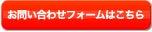 塗装業をこよなく愛する塗装伝道師ブログ!!