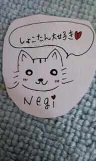 中川翔子のブログ-100630_2124~02.jpg