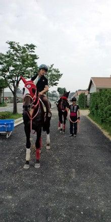 $矢作厩舎オフィシャルブログ「よく稼ぎ、よく遊べ!」Powered by Ameba-100701_02ノアとマカニ