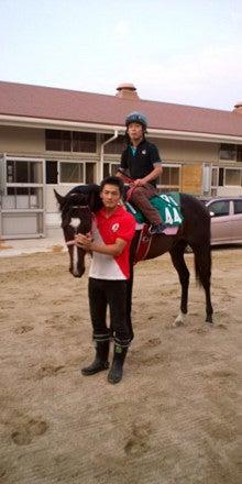 $矢作厩舎オフィシャルブログ「よく稼ぎ、よく遊べ!」Powered by Ameba-100701_01エクスメイン