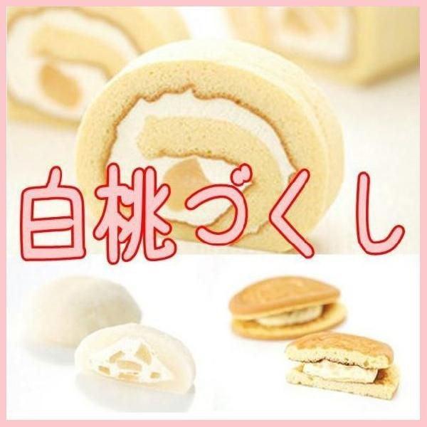 白桃づくし【フルーツロールケーキ・生クリーム大福・ワッフル】