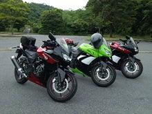 疾風迅雷 Ninja250R
