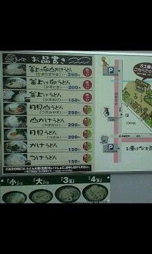 GOGO!魚群日記-100702_1012~0001-0001.jpg