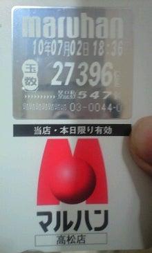 GOGO!魚群日記-100702_1838~0001.jpg