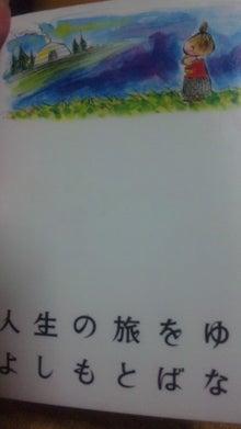 華に嵐!-100702_2222~01.jpg