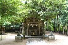 炭と神社が大好きな縄文人