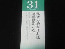 うどんの国の税理士                                        徳田智美の人生楽しみ尽くすブログ-201007031538002.jpg
