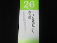 うどんの国の税理士                                        徳田智美の人生楽しみ尽くすブログ-201007031536001.jpg