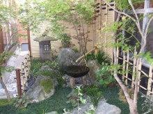 $Landscape  Gardener  庭師