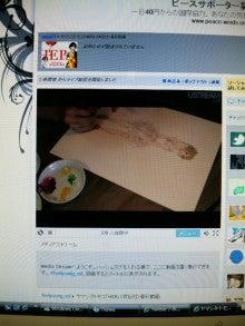 ☆ツログ☆-100703_224157.jpg