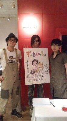 「納豆侍まめ太郎」オフィシャルブログ-20100703144707.jpg