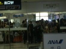 あゆ好き2号のあゆバカ日記-お迎えに来たファン2