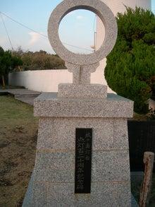microcosmos B-城ヶ島灯台4
