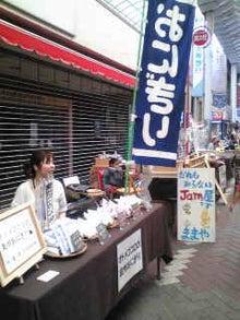 オトメゴコロの「泉州おにぎり」-Image468.jpg