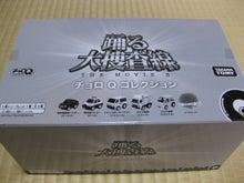 BZ19880921のチョロQコレクション-踊る大捜査戦3 チョロQコレクション 大箱