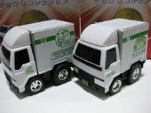 BZ19880921のチョロQコレクション-踊る大捜査戦3 トラック