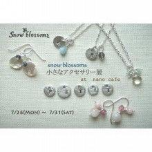 snow blossoms ゆきむし ギャラリー-個展1007-1