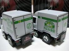 BZ19880921のチョロQコレクション-踊る大捜査戦3 トラック リア