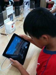W太郎の父のブログ-iPad-1