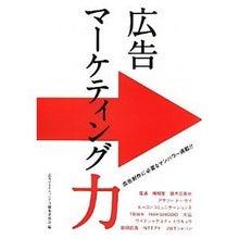 ★★★ 広告デザイン批評 2010 ★★★-1