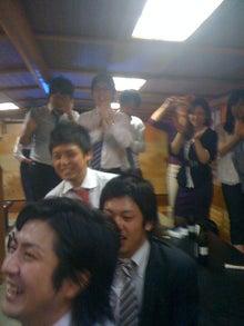 渋谷ではたらく社長のアメブロ