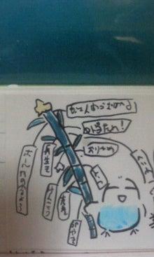 作家・唐澤隆志オフィシャルブログ  浪速のサムライ-201007052019000.jpg