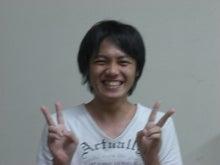 $肩こりや冷え性でお悩みなら沖縄出張型アロマサロン ~アロマ常楽~ オーナーブログ