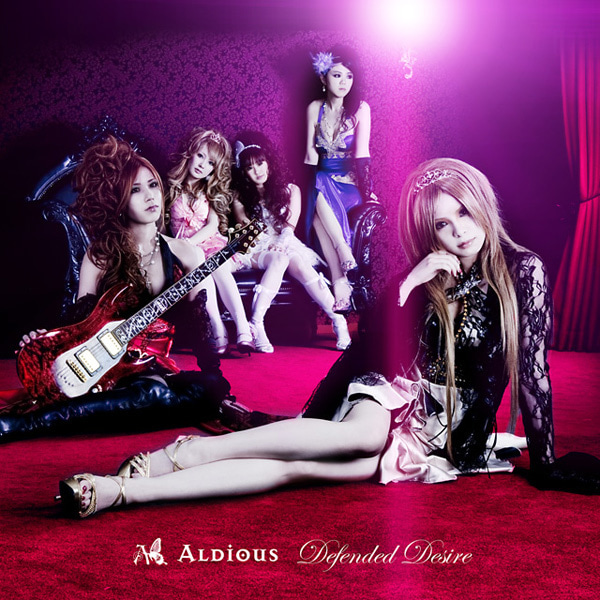 ALDIOUS - Defended Desire - Amazon.com Music