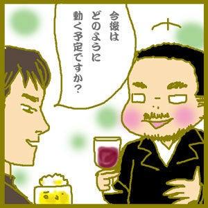 おなかぐ~-イクメン産休1