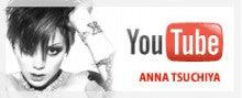 土屋アンナ オフィシャルブログ powered by Ameba