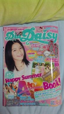 liku-umikaさんのブログ-100706_211053.jpg