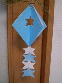 手作りおもちゃ情報館~簡単 ... : 幼児が喜ぶ折り紙 : 幼児