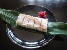$高橋典子のブログ-レンコダイの押し寿司小