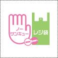 美濃岡洋子オフィシャルブログ「minoうえ話 」Powered by Ameba